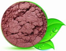 ROSEY ALOE MINERAL BLUSH